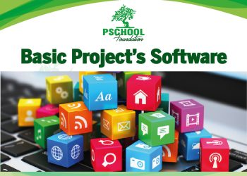 Project's Basic Software